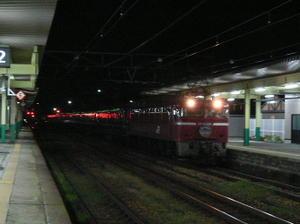 P10302121