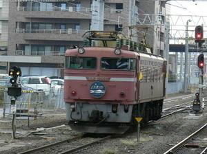 P10302381