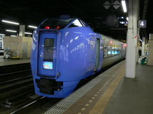 P10302791