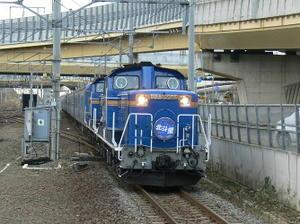 P10302961