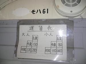 p10303561