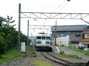 P10303811