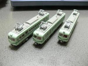 P10305761