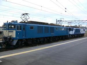 P10307151