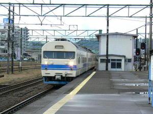 P10307281