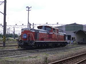 p10307511