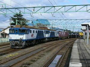 P10307521