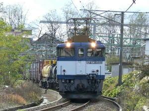 P10308011