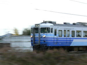 P10308381