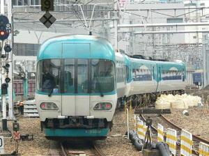 P10308901