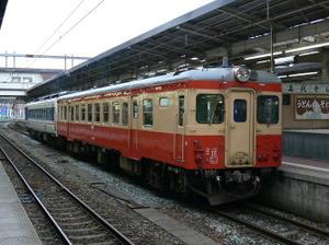 P10401151