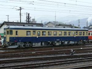 P10401621