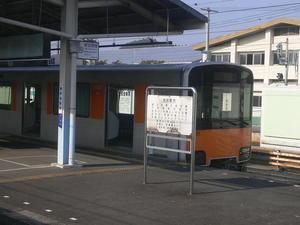 p10401631