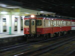 P10401901