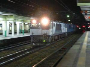 P10401921
