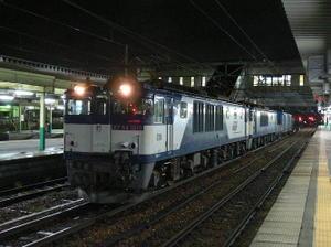 P10401931