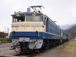 p10402611
