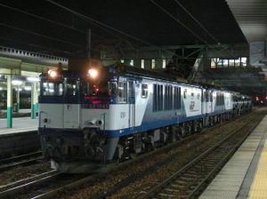 P10402921