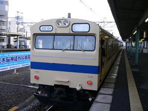 p10403621
