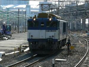 P10404051