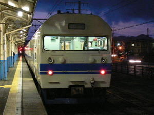 P10404901