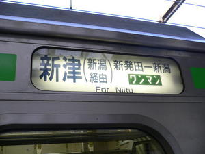 p10405021