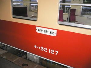 p10405201