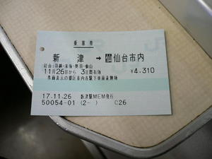 p10405251