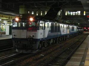 P10405261