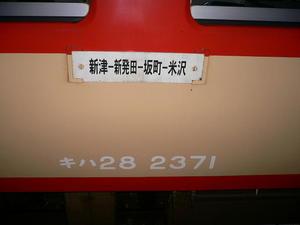p10405461