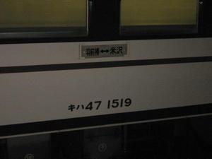 p10405471