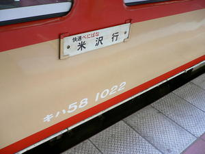 p10406061