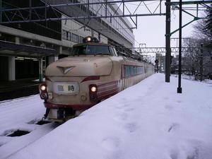 p10500281