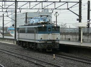 P10501651