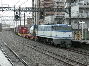 P10501711