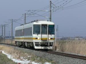P10501911