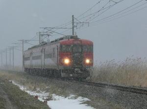 P10501921