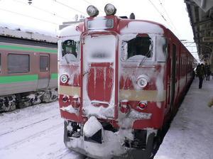 p10502032