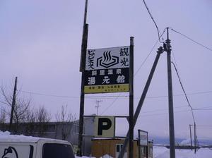 p10502112
