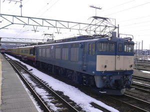 p10503111