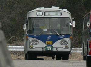 P10503581
