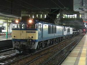 P10503661