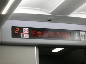 p10505291