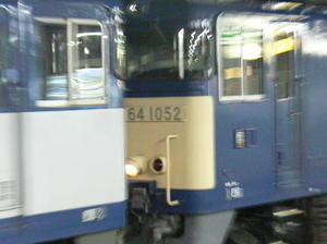 P10505401