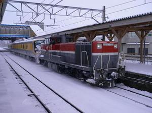 p10505921