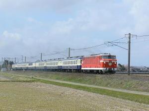 P10506311