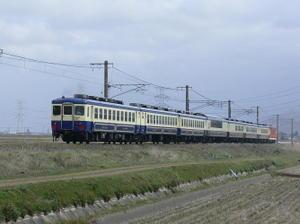 P10506351
