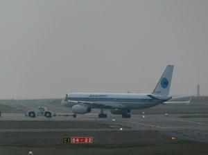 P10507921