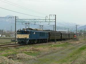 P10508301