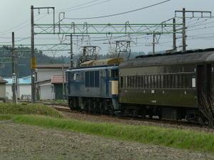 P10508341